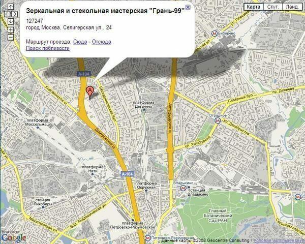 Если карта Google не
